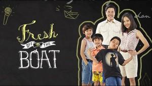 freshofftheboat